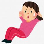 家トレのすすめ:部屋を暖める前に身体を暖めよう
