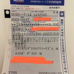 【熊本被災支援報告】今自分の中で出来る事をやってみました